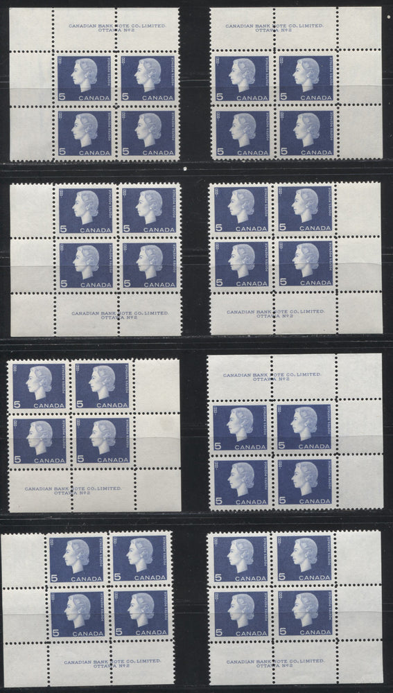 Canada #405 5c Violet Blue Queen Elizabeth II, 1962-1967 Cameo Issue, a Group of 8 VFNH Plate 2 Blocks on DF Paper Showing Different Gums, Perfs and Shades