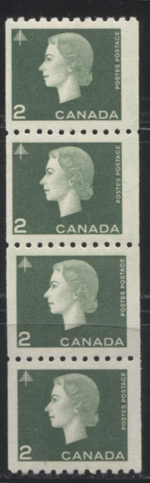 Canada #406i 2c Green Queen Elizabeth II, 1962-1967 Cameo Issue, A VFNH Jumpstrip Of 4 on Vertical Wove Paper with Smooth Gum