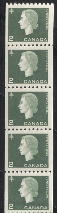 Canada #406xx 2c Green Queen Elizabeth II, 1962-1967 Cameo Issue, A VFNH Start Strip on Vertical Wove Paper with Smooth Gum