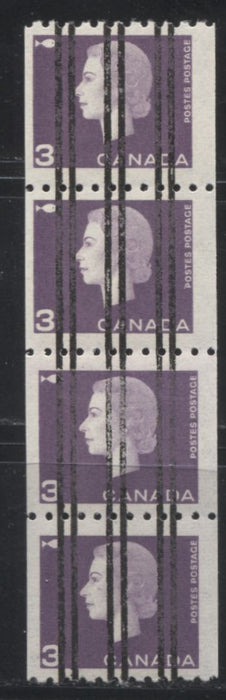 Canada #407xx 3c Purple Queen Elizabeth II, 1962-1967 Cameo Issue, A FNH Precanceled Strip of 4 on Horizontally Ribbed Paper with Smooth Gum and Wide Spacing