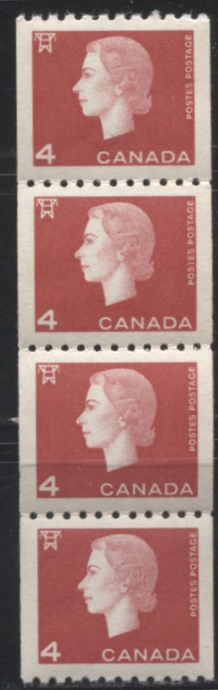 Canada #408 4c Carmine Queen Elizabeth II, 1962-1967 Cameo Issue, A VFNH Strip of 4 on Horizontal Wove Paper with Smooth Gum