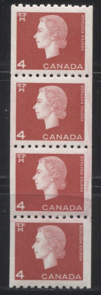 Canada #408 4c Carmine Queen Elizabeth II, 1962-1967 Cameo Issue, A VFNH Strip of 4 on Vertical Wove Paper with Smooth Gum