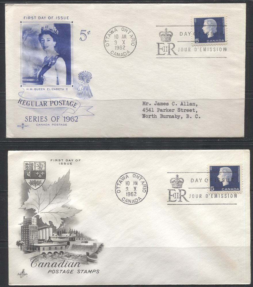 Canada #405 5c Violet Blue Queen Elizabeth II From The 1962-67 Cameo Issue, First Day Cover