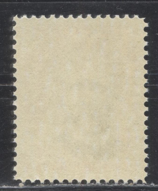 Canada #485 (SG#627) 5c Vermilion, Buff And Black 1968 Henri Bourassa HF Paper, A VFNH Example Showing Dramatic Shift of the Vignette