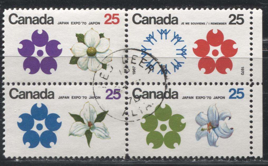 Canada #511a (SG#650a) 25c Multicoloured Emblems 1970 Expo '70 Issue, a VF CDS Used Block of 4