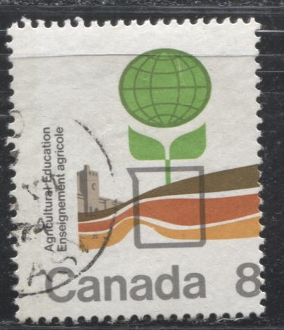 Canada #640 G1aL 8c Multicoloured, Globe and Plant, 1974 Agricultural Education Issue, a Very Fine Used Single, on HB Paper Showing 1-Bar Tag Error, Resulting From Misperf