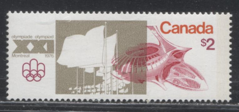 Canada #688 $2 Multicoloured, Montreal Stadium, 1976 Olympic Sites, a VFNH Example Showing a 1-Bar Tagging Error