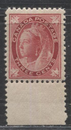 Canada #69 3c Carmine Red Queen Victoria, 1897-1898 Maple Leaf Issue, A Fine NH Example on Vertical Wove Paper
