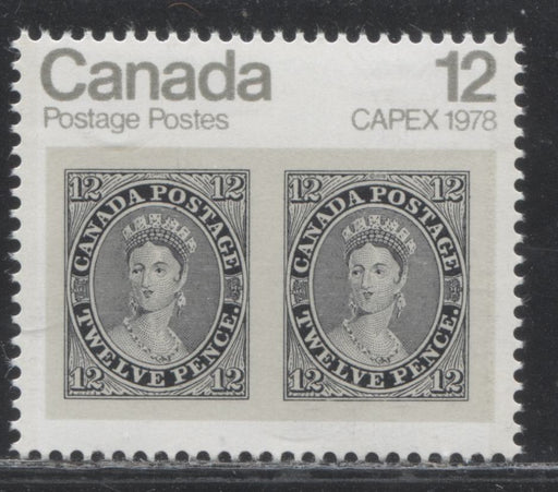 "Canada #753ii 12c Multicoloured, Queen Victoria 12d Black Replica, 1978 CAPEX Issue, A VFNH Example of the ""Dot Below O"" Constant Variety"