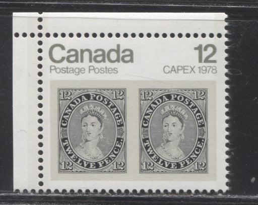 "Canada #753iii 12c Multicoloured, Queen Victoria 12d Black Replica, 1978 CAPEX Issue, A VFNH Example of the ""Dot Between Frames"" Constant Variety"