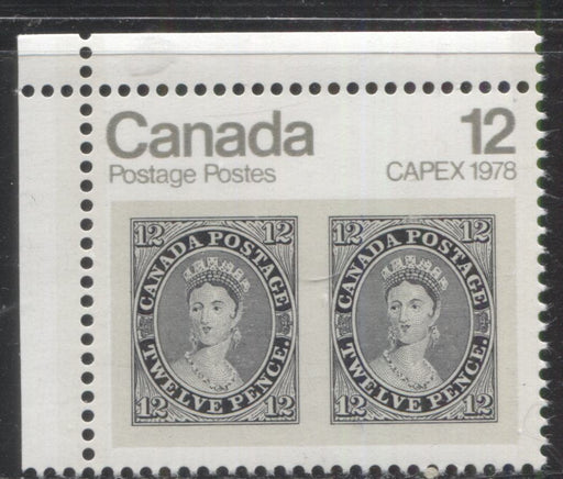 "Canada #753iv 12c Multicoloured, Queen Victoria 12d Black Replica, 1978 CAPEX Issue, A VFNH Example of the ""Dot in T of Postage"""