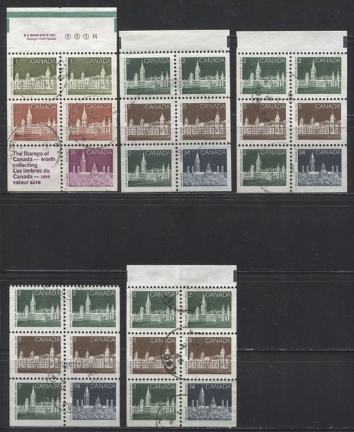 Canada #947a, 947ai, 948a 1c Lime Green - 36c Lilac Rose Parliament Buildings, 1982-1988 Artifacts and National Parks Issue, 5 VF Used Booklet Panes on Various Abitibi and Rolland Papers