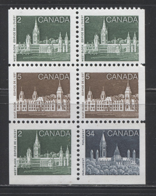 Canada #947ai 2c Green - 34c Indigo Parliament Buildings, 1982-1988 Artifacts and National Parks Issue, a VFNH Example of the 50c Booklet Pane on NF Rolland Paper With G2cL and G2cR Tagging errors