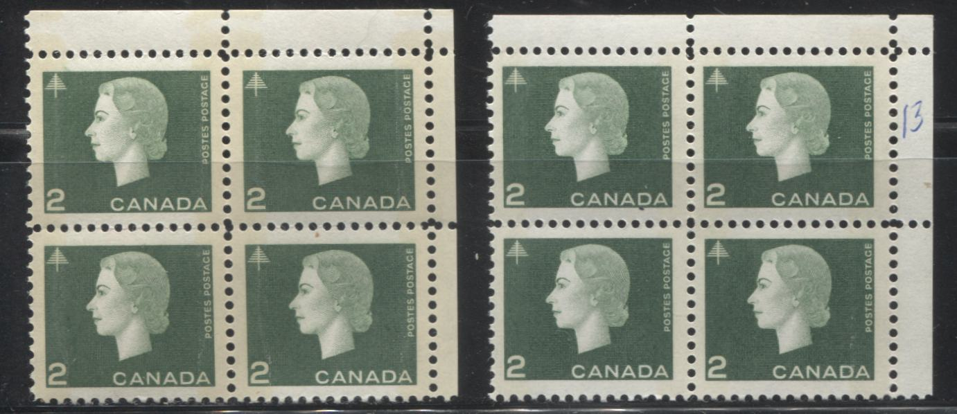 Canada #402ii 2c Green Queen Elizabeth II, 1962-1967 Cameo Issue, VFNH UR Field Stock Blocks Tagged With Wide and Narrow Bars of Different Strengths