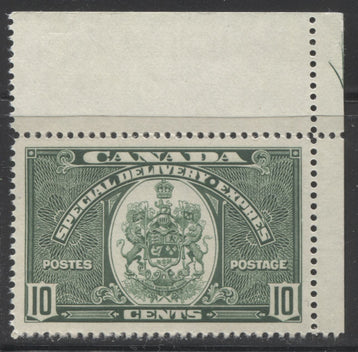 Canada #E7 10c Green Coat of Arms, 1938-1942 Mufti Issue, Very Fine Mint NH Example on Vertical Wove Paper With Cream Gum