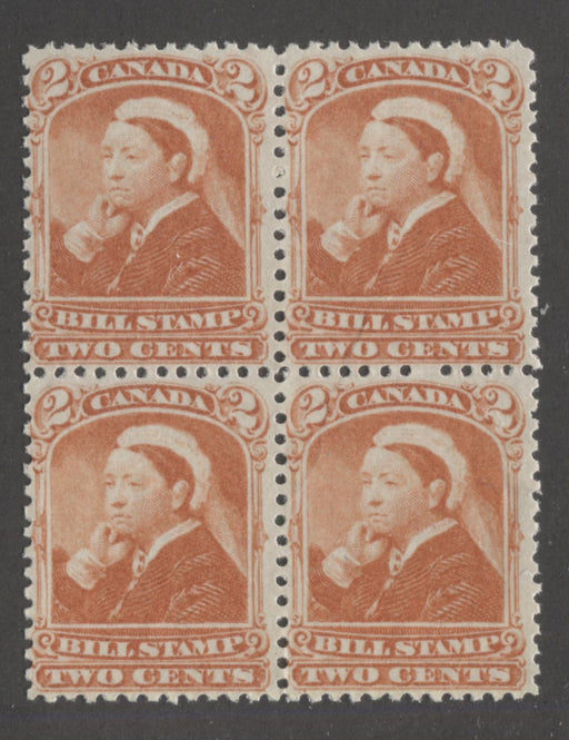 Canada #FB39 2c Red Orange Queen Victoria, 1864 Third Bill Issue, A VFNH block of four, Perf. 12 x 12.1