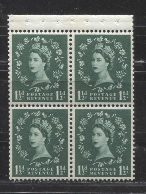 Great Britain SC#355bp SG#612l 11/2d Green Queen Elizabeth II, 1960-1967 Wilding Issue, Multiple Crown Watermark, Phosphor Tagged Issue, Booklet Pane of 4, Blue Phosphor, Cream Paper, VFNH