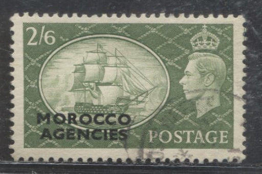 Morocco Agencies - British Currency #99 2/6d Green King George VI Overprinted Festival Issue, a VF Used Example With Morocco CDS Cancel