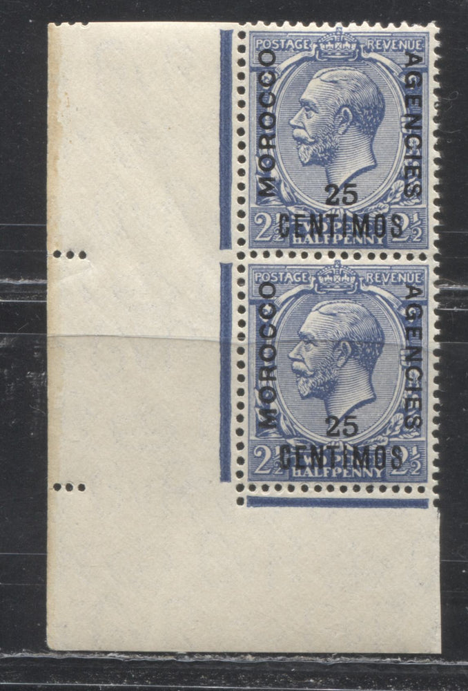 Morocco Agencies Spanish Currency #61 (SG#147) 1924-1934 King George V Heads, Watermarked Block Cypher, Overprinted and Surcharged, a VFNH Corner Sheet Margin Pair