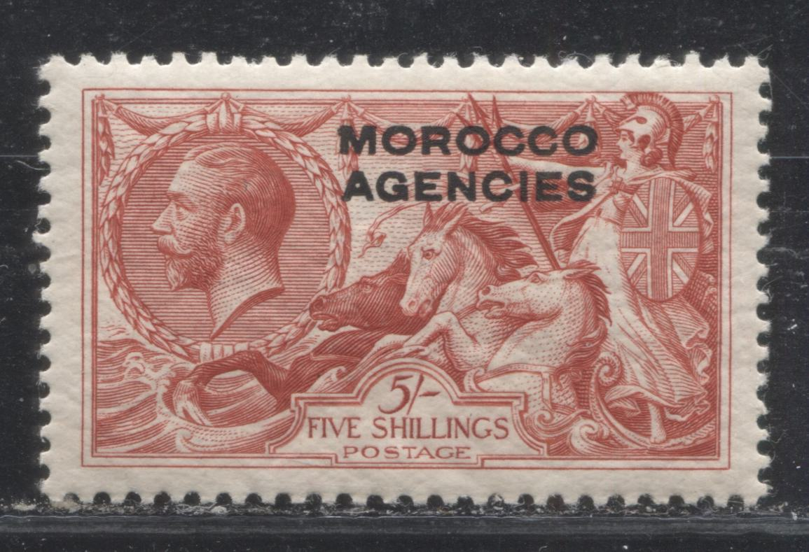Morocco Agencies British Currency #219 (SG#54) 5/- Rose Red, 1919-1924 King George V Seahorse, Overprinted Bradbury Wilkinson Printing, a VF Appearing But Fine Mint NH Example
