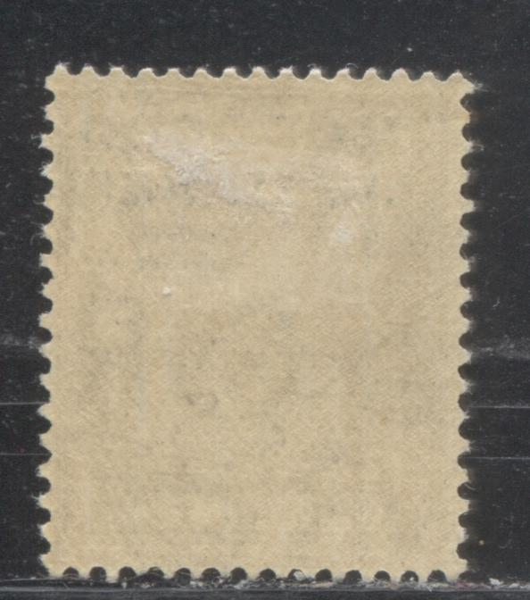Morocco Agencies British Currency #234 (SG#61b) 1/- Bistre Brown, 1924-1934 King George V Heads, Watermarked Block Cypher, a Fine Mint OG Example of the Type 8 Overprint
