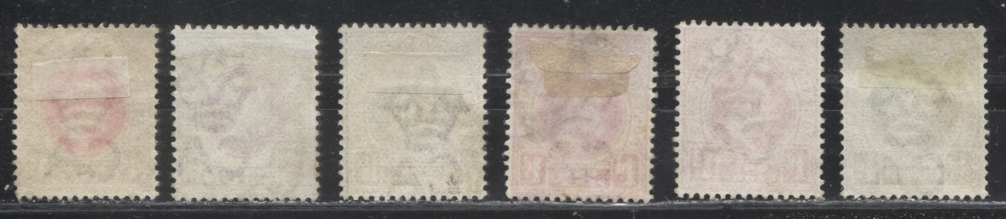 Natal #81/87 (SG#127/133) 1902-1903 King Edward VII Crown CA Keyplates, A Group of 6 Fine and VF Used Stamps