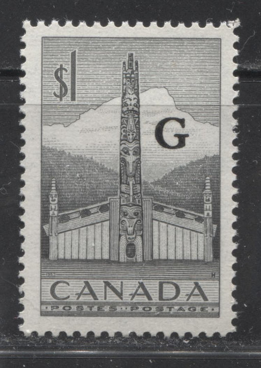 Canada #O32 $1 Grey Pacific Coast Totem Pole 1953-1963  Karsh and Wilding Official Issue, Bright DF BW Ribbed Paper, Perf. 11.9 x 12, Streaky Semi Gloss Gum, FNH