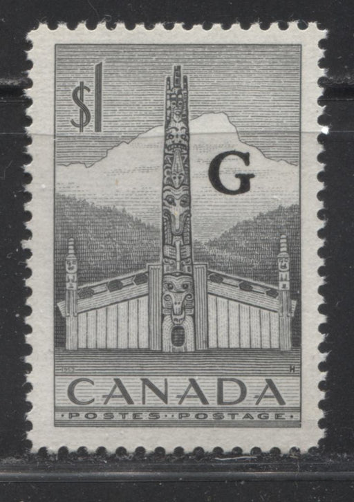 Canada #O32 $1 Grey Pacific Coast Totem Pole 1953-1963  Karsh and Wilding Official Issue, Bright DF BW Smooth Paper, Perf. 11.9 x 12, Streaky Semi Gloss Gum, FNH