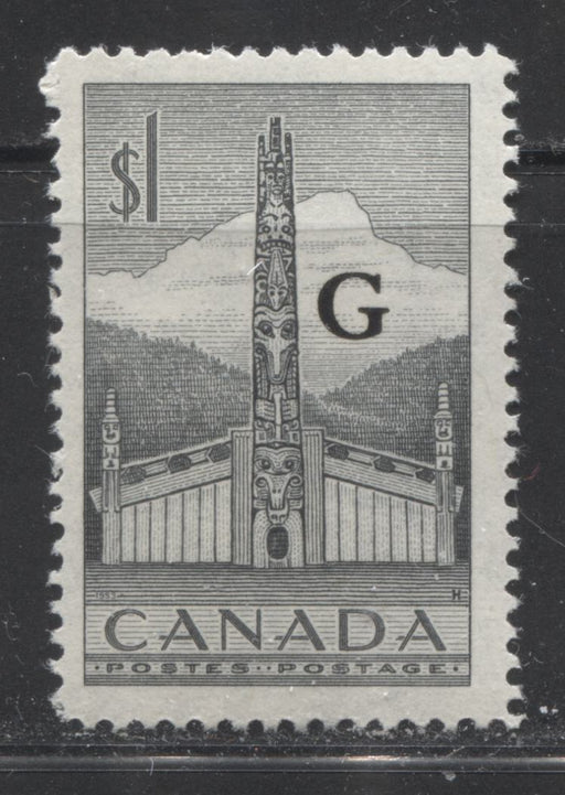 Canada #O32 $1 Grey Pacific Coast Totem Pole 1953-1963  Karsh and Wilding Official Issue, Bright DF Gr Smooth Paper, Perf. 11.9 x 11.95, Streaky Satin Gum, FNH