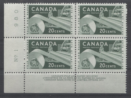 Canada #362 20c Dark Green Paper Industry, 1954-67 Wilding and Cameo Issue, a VFNH Lower Right Plate 1 Block on Dull Fluorescent Greyish White Ribbed Paper, Perf. 12