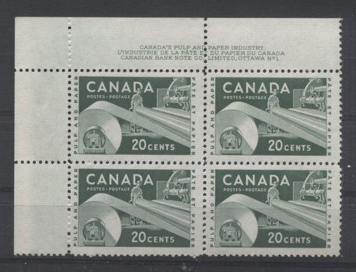 Canada #362 20c Dark Green Paper Industry, 1954-67 Wilding and Cameo Issue, a VFNH Upper Left Plate 1 Block on Dull Fluorescent Ivory Ribbed Paper, Perf. 11.95