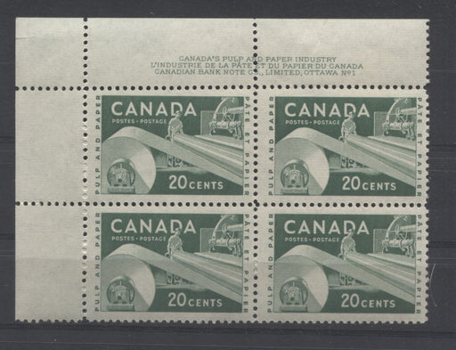 Canada #362 20c Green Paper Industry, 1954-67 Wilding and Cameo Issue, a VFNH Upper Left Plate 1 Block on Dull Fluorescent Ivory Ribbed Paper, Perf. 12