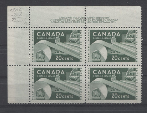 Canada #362 20c Green Paper Industry, 1954-67 Wilding and Cameo Issue, a VFNH Upper Left Plate 1 Block on Dull Fluorescent Grey Ribbed Paper, Perf. 11.95 x 12