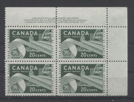Canada #362 20c Deep Green Paper Industry, 1954-67 Wilding and Cameo Issue, a VFNH Upper Right Plate 1 Block on Dull Fluorescent Bluish White Ribbed Paper, Perf. 12 x 11.95