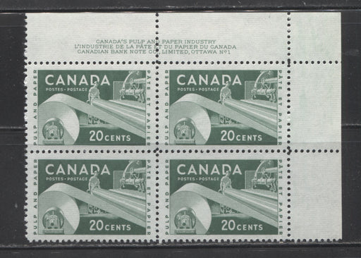 Canada #362 20c Bright Green Paper Industry, 1954-67 Wilding and Cameo Issue, a VFNH Upper Right Plate 1 Block on Dull Fluorescent Grey Ribbed Paper, Perf. 11.95 x 12