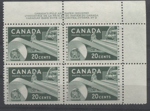 Canada #362 20c Deep Green Paper Industry, 1954-67 Wilding and Cameo Issue, a VFNH Upper Right Plate 2 Block on Dull Fluorescent Bluish White Ribbed Paper, Perf. 11.9 x 11.95