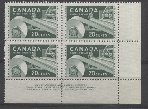 Canada #362 20c Deep Green Paper Industry, 1954-67 Wilding and Cameo Issue, a VFNH Lower Right Plate 2 Block on Dull Fluorescent Greyish White Paper, Perf. 12 x 12