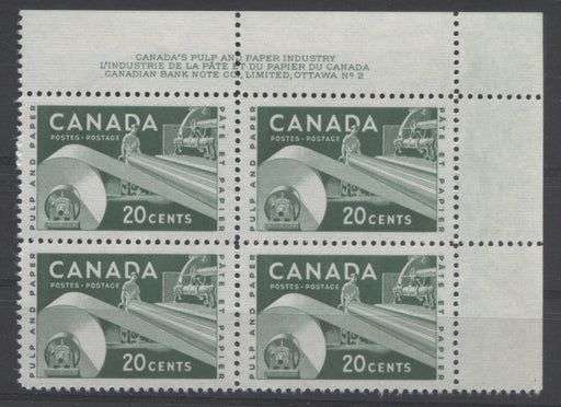 Canada #362 20c Bright Green Paper Industry, 1954-67 Wilding and Cameo Issue, a VFNH Upper Right Plate 2 Block on Non-Fluorescent Greyish Paper, Perf. 11.95 x 12