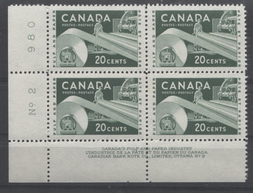 Canada #362 20c Deep Green Paper Industry, 1954-67 Wilding and Cameo Issue, a VFNH Lower Left Plate 2 Block on Dull Fluorescent Greyish Ribbed Paper, Perf. 11.95