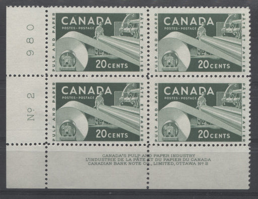 Canada #362 20c Deep Green Paper Industry, 1954-67 Wilding and Cameo Issue, a VFNH Lower Left Plate 2 Block on Dull Fluorescent Greyish White Ribbed Paper, Perf. 11.95