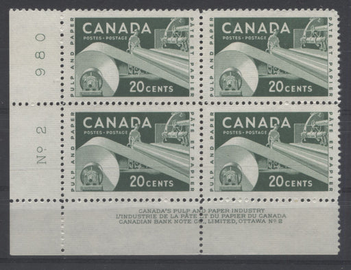 Canada #362 20c Deep Green Paper Industry, 1954-67 Wilding and Cameo Issue, a VFNH Lower Left Plate 2 Block on Dull Fluorescent Greyish White Ribbed Paper, Perf. 12