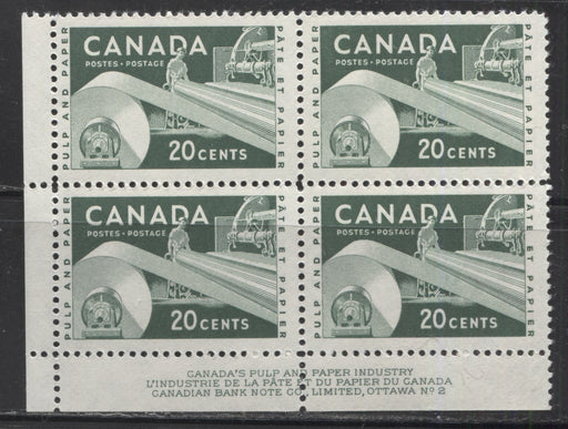 Canada #362 20c Green Paper Industry, 1954-67 Wilding and Cameo Issue, a VFNH Lower Right Plate 2n Block on Dull Fluorescent Greyish Smooth Paper, Perf. 12
