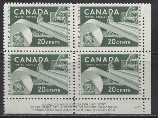Canada #362 20c Green Paper Industry, 1954-67 Wilding and Cameo Issue, a VFNH Lower Right Plate 2n Block on Dull Fluorescent Bluish White Smooth Paper, Perf. 12