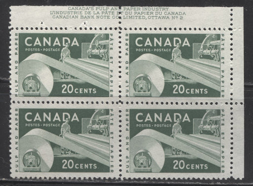 Canada #362 20c Green Paper Industry, 1954-67 Wilding and Cameo Issue, a VFNH Upper Right Plate 2n Block on Dull Fluorescent Bluish White Smooth Paper, Perf. 12