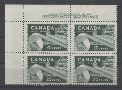 Canada #362 20c Deep Green Paper Industry, 1954-67 Wilding and Cameo Issue, a VFNH Upper Left Plate 2 Block on Dull Fluorescent Bluish White Paper, Perf. 12 x 11.9