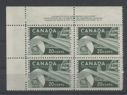 Canada #362 20c Deep Green Paper Industry, 1954-67 Wilding and Cameo Issue, a VFNH Upper Left Plate 2 Block on Dull Fluorescent Greyish White Ribbed Paper, Perf. 11.95