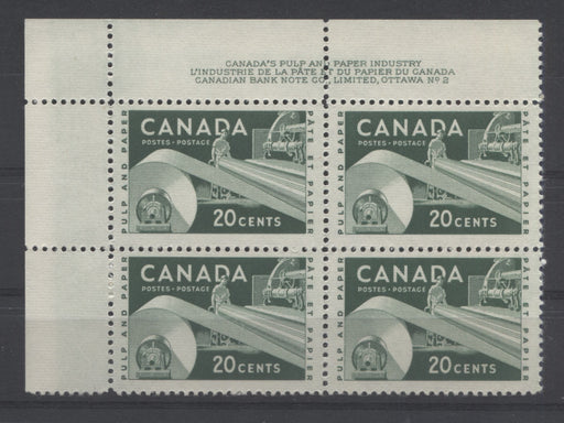 Canada #362 20c Deep Green Paper Industry, 1954-67 Wilding and Cameo Issue, a VFNH Upper Left Plate 2 Block on Dull Fluorescent Greyish Ribbed Paper, Perf. 12 x 11.9