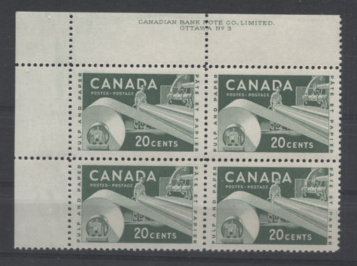 Canada #362 20c Green Paper Industry, 1954-67 Wilding and Cameo Issue, a VFNH Upper Left Plate 3 Block on Dull Fluorescent Greyish White Smooth Paper, Perf. 12