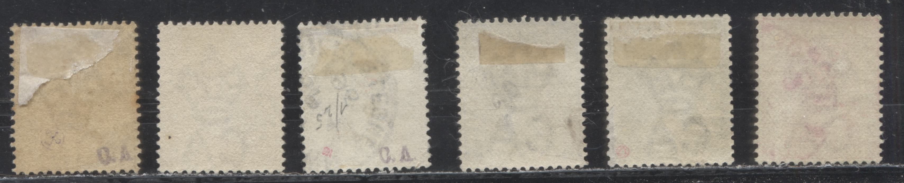 Sierra Leone #23/31 (SG#28/34) 1d Carmine - 1/- Red Brown, Queen Victoria, 1884-1891 Keyplate Issue, Perf. 14, Watermarked Crown CA, Six Fine Used Stamps