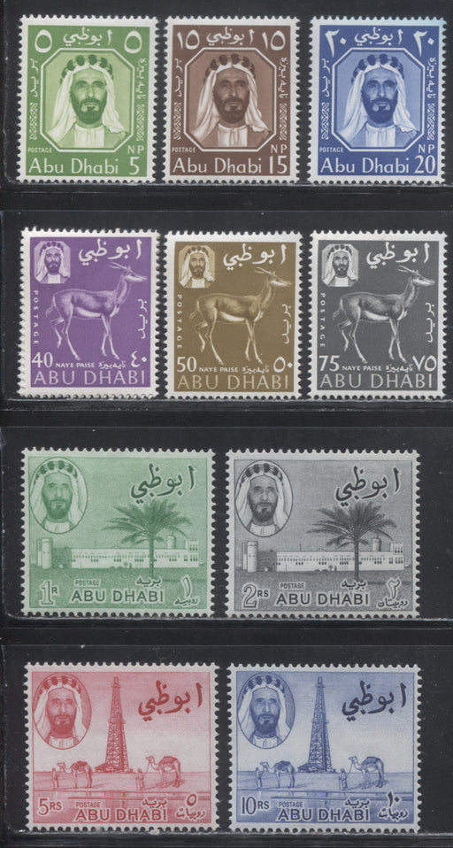 Abu Dhabi SG #1-11, 1964 Shaikh Shakhbut bin Sultan Definitive Issue, a Largely VF and NH Set